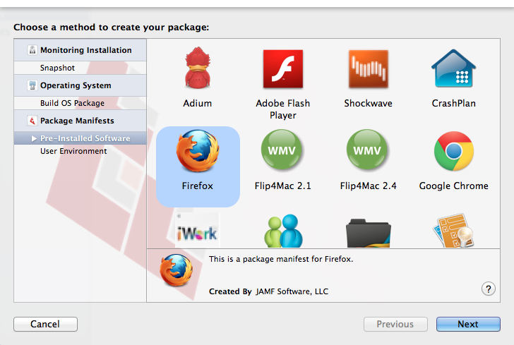 software package icon